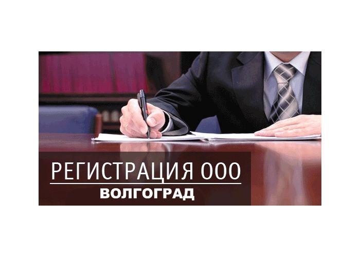 сроки регистрации предприятий в крыму тотчас схватывает